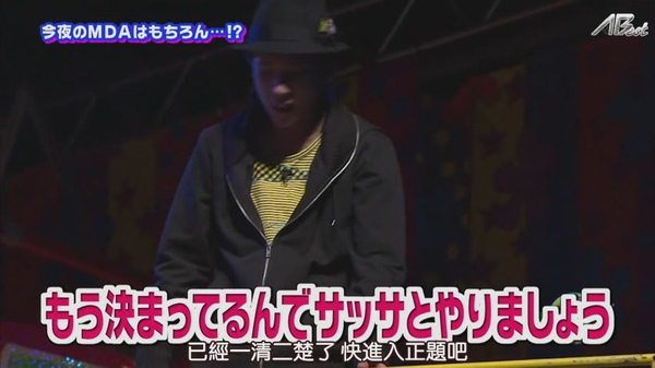 【AB字幕组】(普档)2011.02.17_VS嵐[23-07-12].JPG