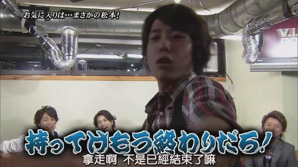 【AB字幕】100805ひみつの嵐ちゃん![19-36-07].JPG