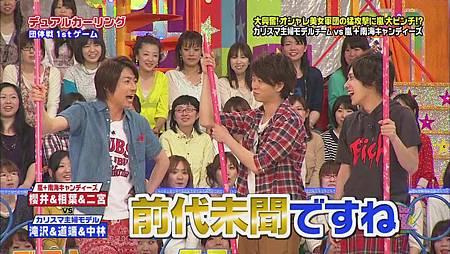 2011.06.02 VS嵐[20-59-21].JPG