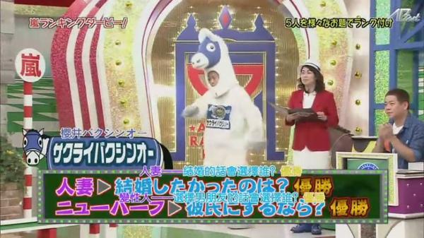 【AB字幕】101118ひみつの嵐ちゃん![21-58-24].JPG