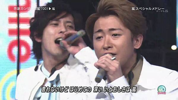 2011.04.01 嵐 スペシャルメドレー (720p)[11-21-26].JPG