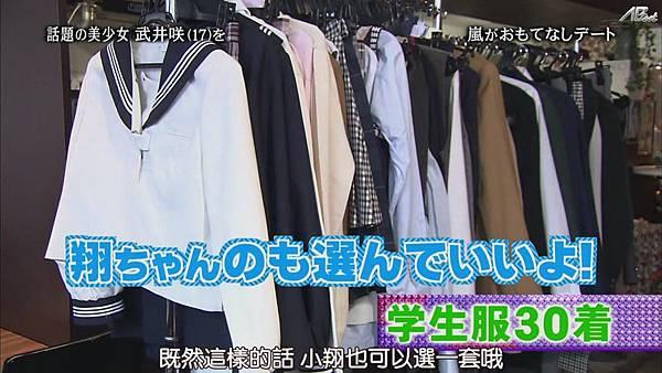 110414ひみつの嵐ちゃん![14-06-26].JPG