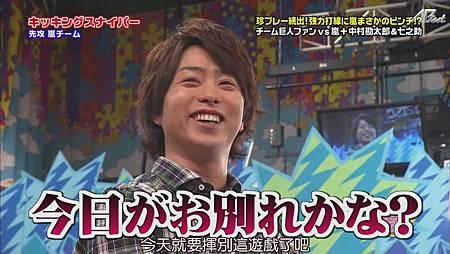 2011.04.28 VS嵐[23-05-06].JPG