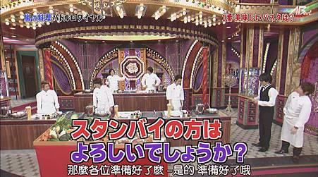 110514嵐にしやがれ[20-53-08].JPG