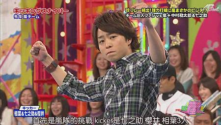 2011.04.28 VS嵐[23-00-39].JPG