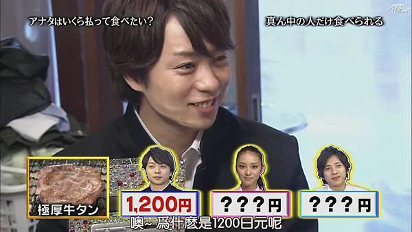 110414ひみつの嵐ちゃん![14-11-07].JPG