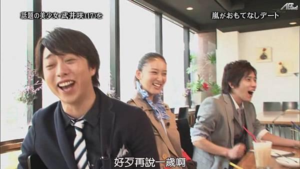 110414ひみつの嵐ちゃん![14-03-08].JPG