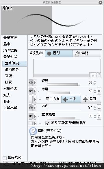 image062