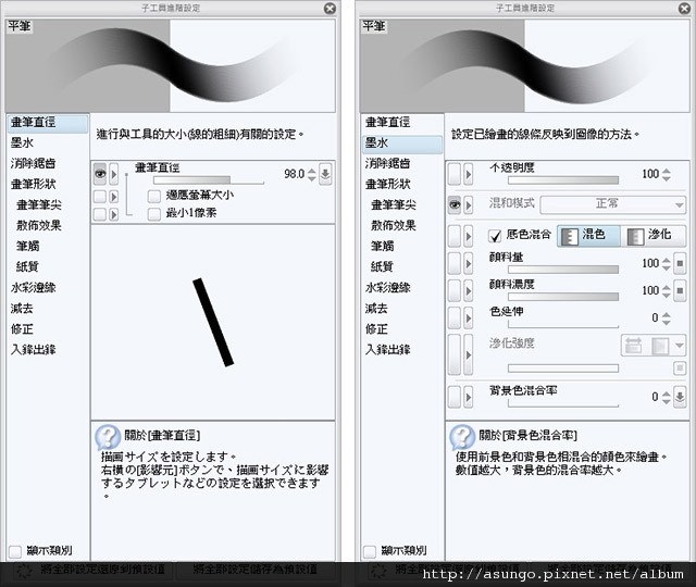 image120-1