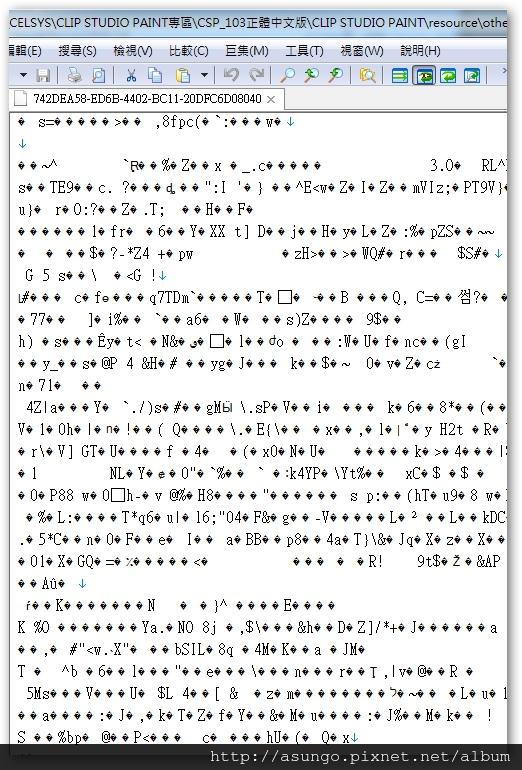 CLIP STUDIO PAINT 1.0.3 正體中文