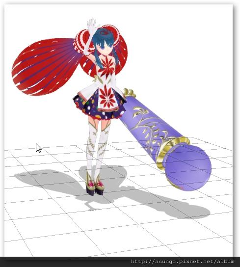 匯入3D人物模組