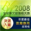 second2008-011