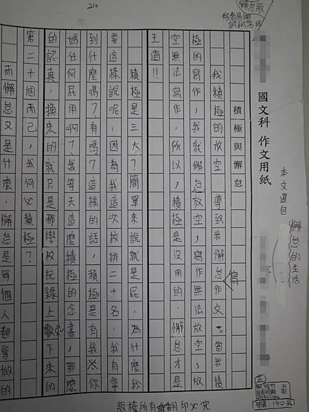 R0020319.JPG