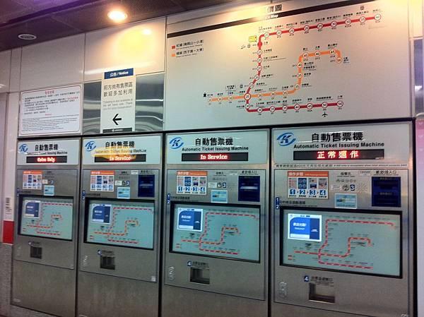 高雄站3.JPG