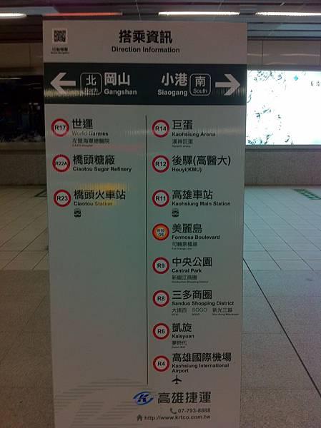 高雄站4.JPG