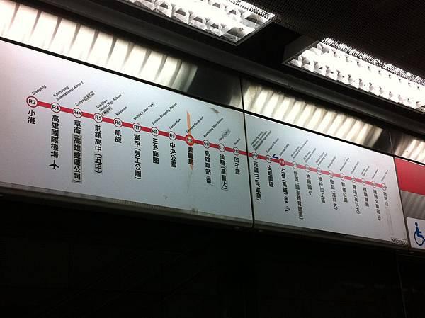 高雄站14.JPG
