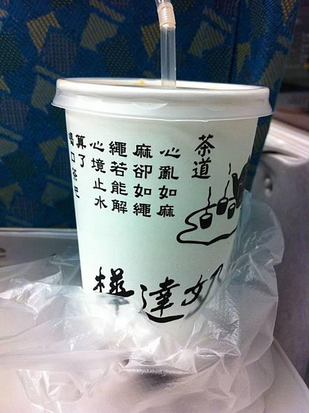 樺達奶茶1.JPG
