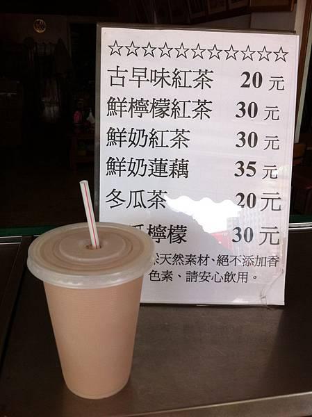 鮮奶蓮藕茶2.JPG
