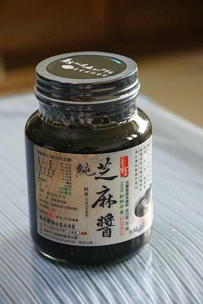 胡麻園_芝麻醬1.JPG