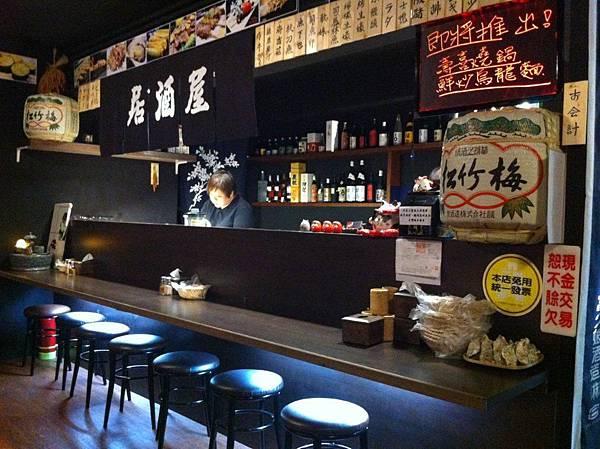 台灣嗨居酒屋1.JPG