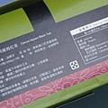 排骨紅茶2.JPG