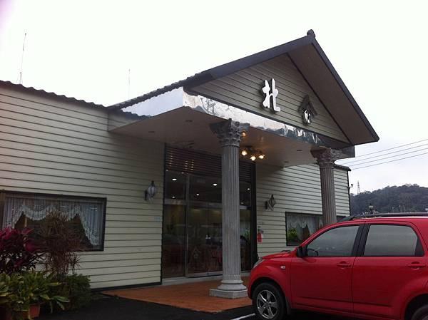 北合活魚餐廳.JPG