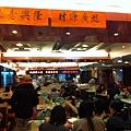 香港_中環_檀島咖啡餅店15.JPG
