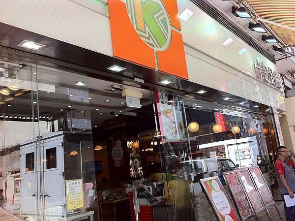 佳記餐廳1.JPG