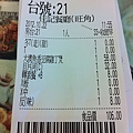 佳記餐廳5.JPG