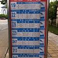 22號公車.JPG