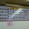 江‧正義台灣牛肉2.JPG