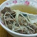 清燉原汁牛楠湯2.JPG