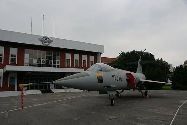 F-104.1.JPG