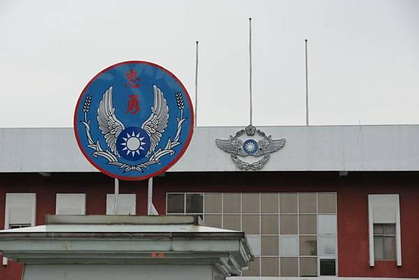 空軍總部舊址空軍展3.JPG