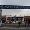 空軍總部舊址空軍展1.JPG