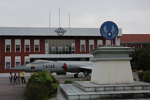空軍總部舊址空軍展2.JPG