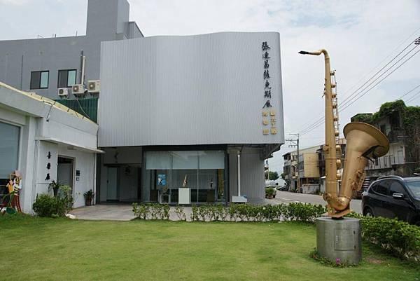 張連昌薩克斯風紀念館2.JPG