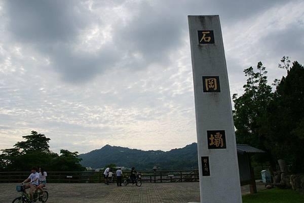 石岡水壩1.JPG
