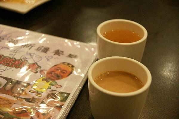 甜奶茶.jpg