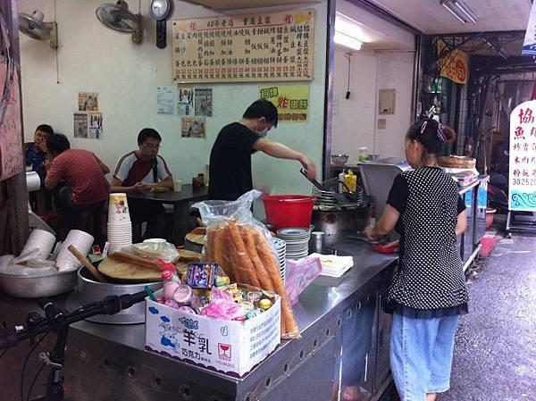 重慶程豆漿店1.JPG