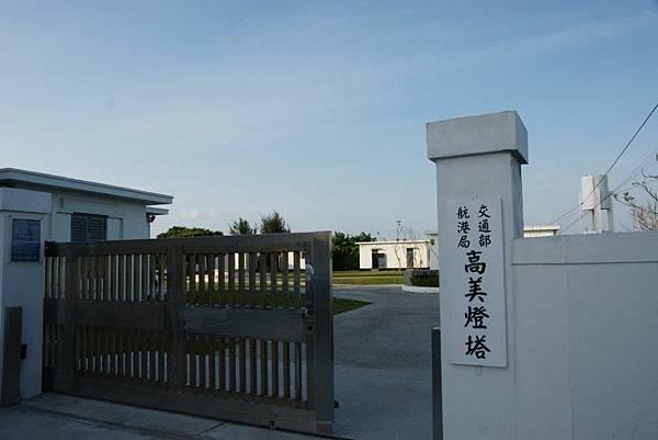 高美燈塔1.JPG