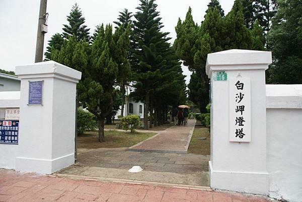白沙岬燈塔1.JPG
