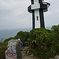 基隆嶼燈塔8.JPG