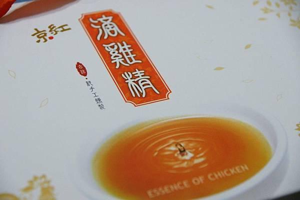 京紅滴雞精1.JPG