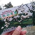 杭州植物園4