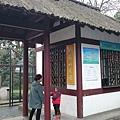 杭州植物園3