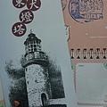 東莒島燈塔23