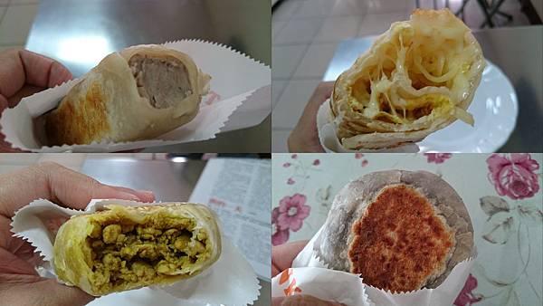 超級彭湃的早餐@鮮味餡餅1