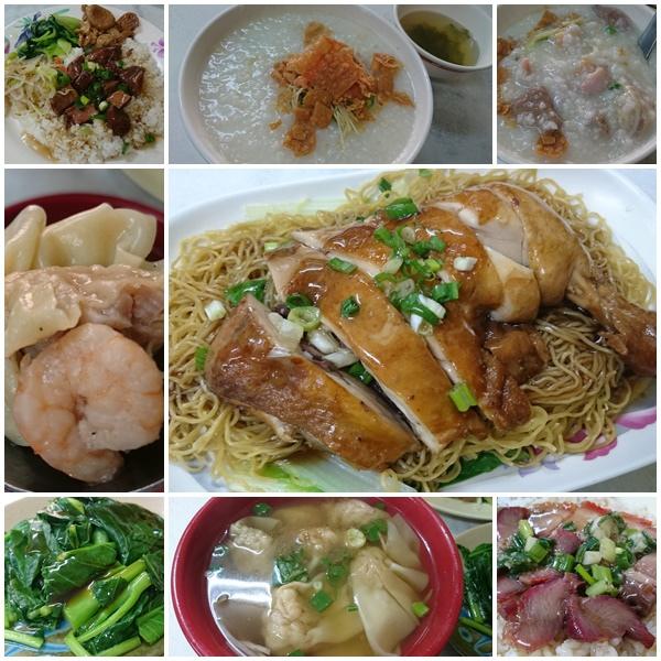 【食】【新北市永和】道地的香港味兒@香港陳記粥麵專家3