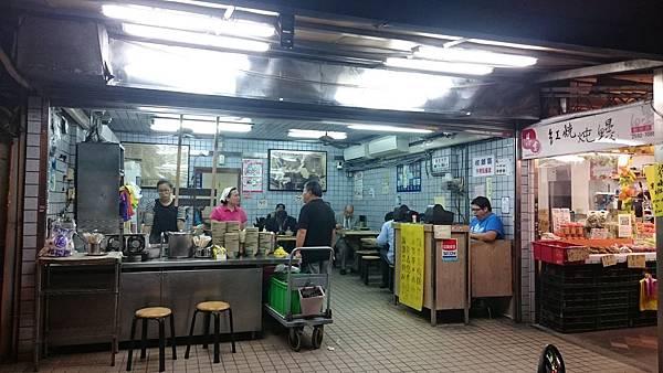 【食】【台北大同】傳統在地經營40年@昌吉街紅燒炖鰻1